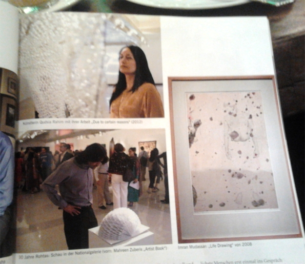 Qudsia Rahim in ART magazine - inset 2